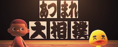 お 相撲 の 色々 パワプロ