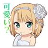 ナナオン迷える花嫁に導きのファンファーレ_スタンプ04