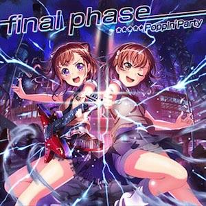 final phase_ジャケット_バンドリ