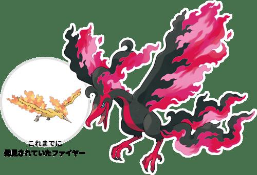ミュウ 盾 入手 剣 方法 ポケモン