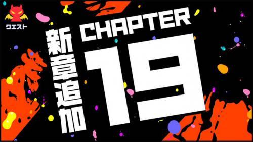 チャプター19_mgcm (1)