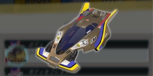 グランプリ 改造 おすすめ 超速