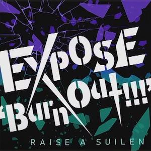 バンドリ_EXPOSE'Burn out!!!'_仮ジャケット