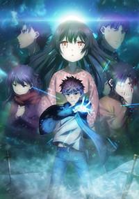 劇場版「Fate/kaleid liner プリズマ☆イリヤ 雪下の誓い」