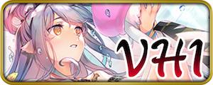 【うたわれるもの ロストフラグ】海月夜の唄姫VH2の攻略とおすすめキャラ