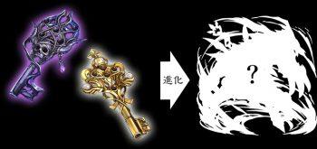 パズドラ_大罪龍と鍵の勇者_鍵アシスト進化