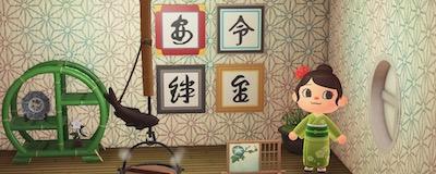 【あつ森】漢字ミュージアムのマイデザインIDまとめ|ダウンロードのやり方【あつまれどうぶつの森】