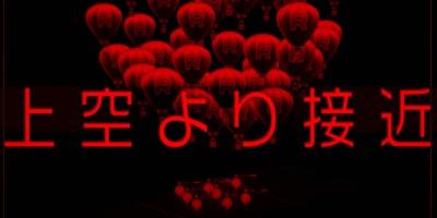 【ポケモンGO】GOロケット団の気球が出現!気球の出現条件や戦えるGOロケット団について