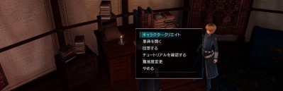 【アリリコ】難易度の変更方法とメリット【SAOAL】