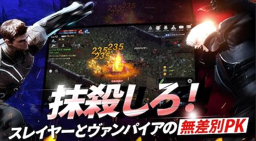 ダークエデンM_ゲームシステム