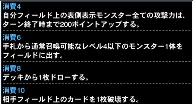 IMG_1506