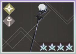 神秘石の杖のアイコン_ニーアリィンカネ