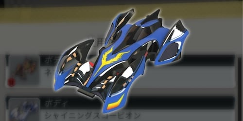 改造 超速 おすすめ グランプリ