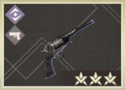 救済の愛銃