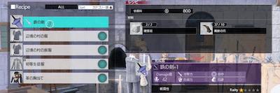 【アリリコ 】「剣の強化」の攻略とメリット【SAOAL】