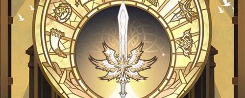【AFKアリーナ】デューラの刃のスキル詳細・おすすめキャラ