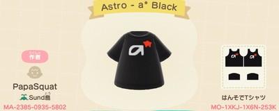 【あつ森】ASTRO GamingのマイデザインIDまとめ|ダウンロードのやり方【あつまれどうぶつの森】