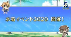 スクリーンショット 2020-08-10 17.15.34