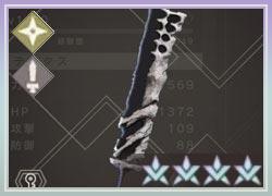 【リィンカネ】光属性の武器一覧【ニーアリィンカーネーション】