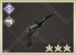 救済の愛銃のアイコン_ニーアリィンカネ