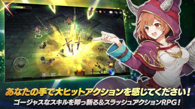 『アヴァベル ~女神に召喚されたら英雄だった件~』iOS版も正式サービス開始