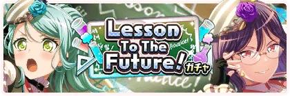 バンドリ_Lesson To The Future!ガチャ_bunner