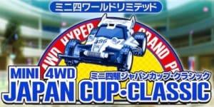 ミニ四駆_ジャパンカップ・クラシック_アイキャッチ