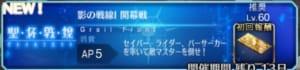 スクリーンショット 2020-09-18 18.37.13