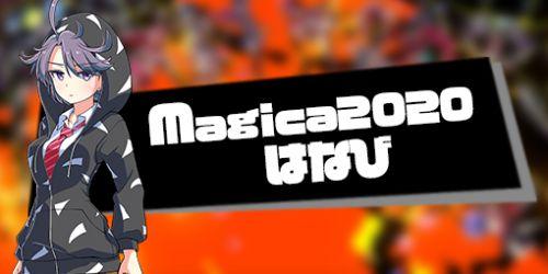 Magica2020 はなび
