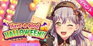 バンドリ_Have a good HALLOWEEN!!_top