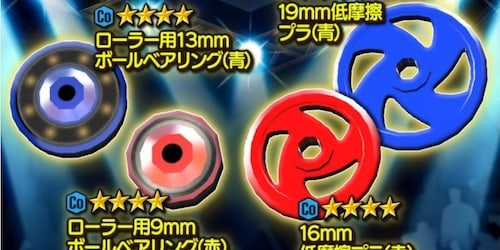 ミニ四駆_パーツピックアップ9月_ローラーピックアップ_アイキャッチ
