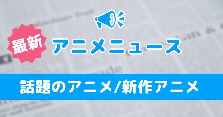 20210407_news_1
