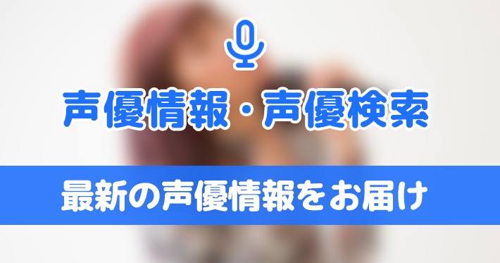 20210407_seiyu_1