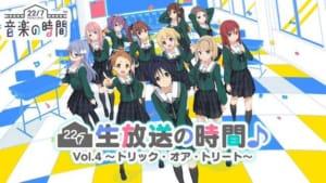 ナナオン_生放送の時間vol4_newtop