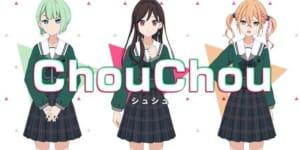 ナナオン_ChouChou_top