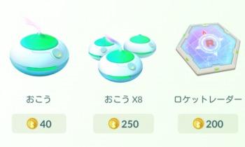 ポケモン go12 キロ 卵