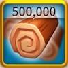 ライキン_500000木材