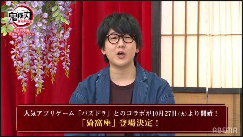 鬼滅テレビ_無限列車編_公開記念スペシャル