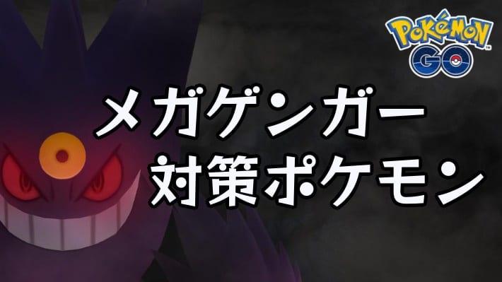 招待 海外 レイド ポケモン 掲示板 go