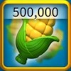 ライキン_500000食料