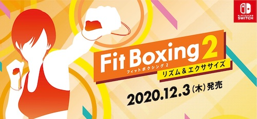 Fit_Boxing_2