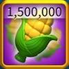 ライキン_1500000食料