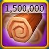 ライキン_1500000木材