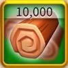 木材_10000