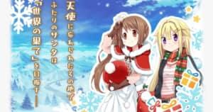マギレコ_クリスマスイベント2020攻略まとめ_トナカイサンタ繁盛記