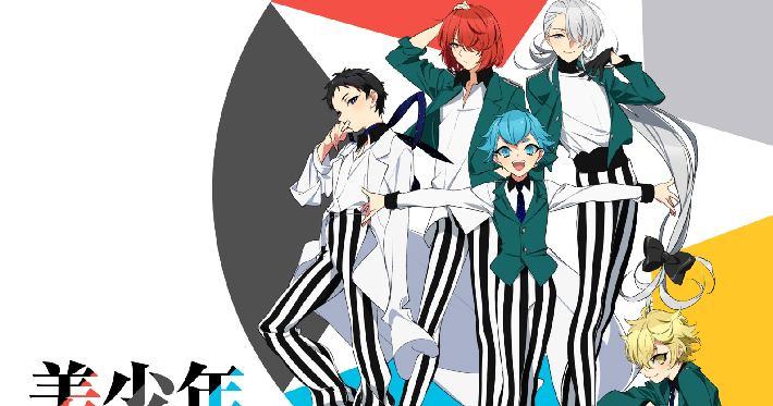 Bisyounenndannteidan_anime_サムネ