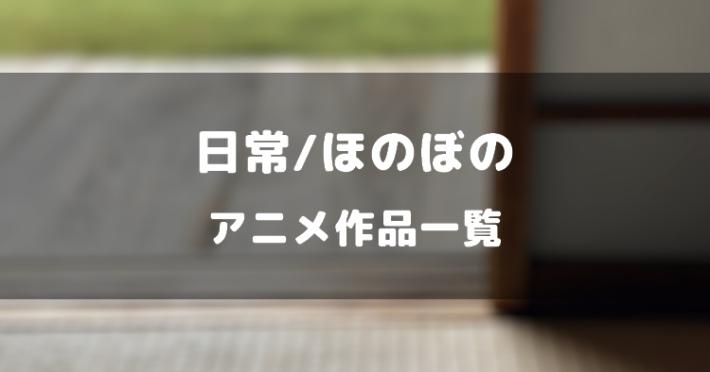 s-20201106_日常