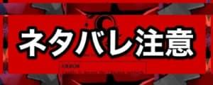 スクリーンショット_2020-02-10_12_09_36