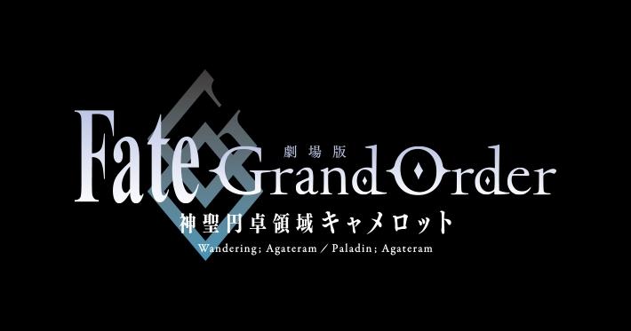 FGO_6_movie4_サムネ