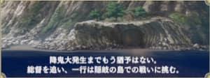 サクラ革命、水時田梅林-5